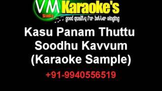 Download Hindi Video Songs - Kasu Panam Thuttu   Soodhu Kavvum Karaoke VM