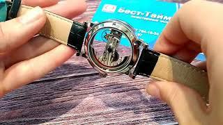 Короткий обзор часов Forsining Air Silver от Бест - Тайм