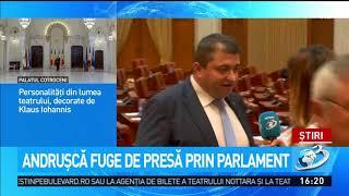 Andruşcă fuge de presă prin Parlament