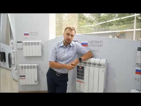 Серия 581. Новая вакансия в ТПХ Русклимат! г. Санкт-Петербург