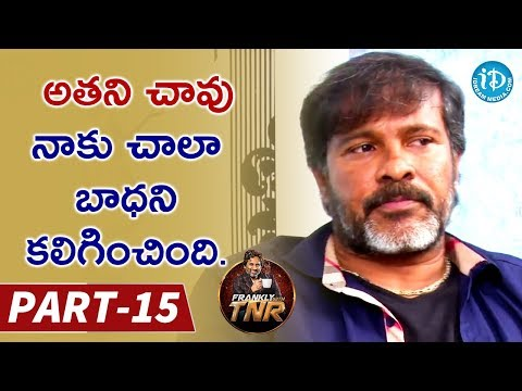 Chota K Naidu Exclusive Interview - Part#15 || Frankly With TNR || Talking Movies with iDream