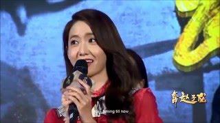 160330 武神赵子龙发布会 God of War Zhao Yun Press Conference (Eng Sub) Part 1 - Yoona
