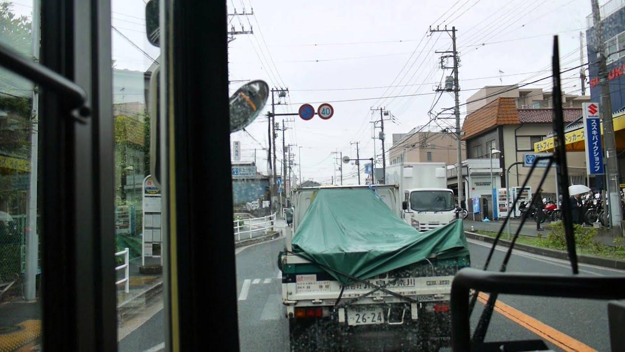 前面展望】鶴間駅東口~鶴ヶ峰駅...
