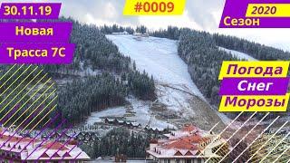 Погода Снег в Буковель Сезон 2019 2020 Bukovel