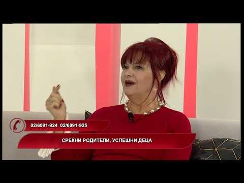 Македонија денес - Среќни родители, успешни деца