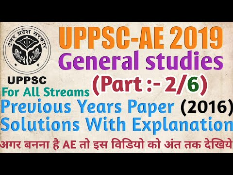 SSC JE 2019-20 CIVIL ENGINEERING   Soil Mechanics - Part 2   EverExam   Avnish Sir from YouTube · Duration:  1 hour 23 minutes 58 seconds