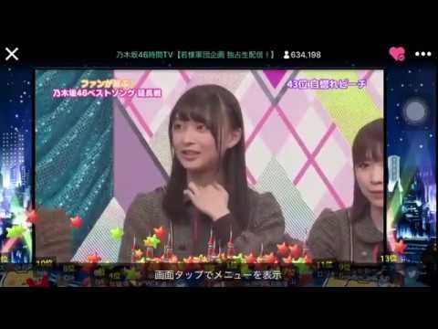 乃木坂46時間TV「第43位 自惚れビーチ」