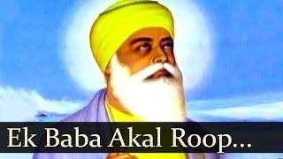 Ek Baba Akal Roop (Bhai Mehtab Singh Ji)
