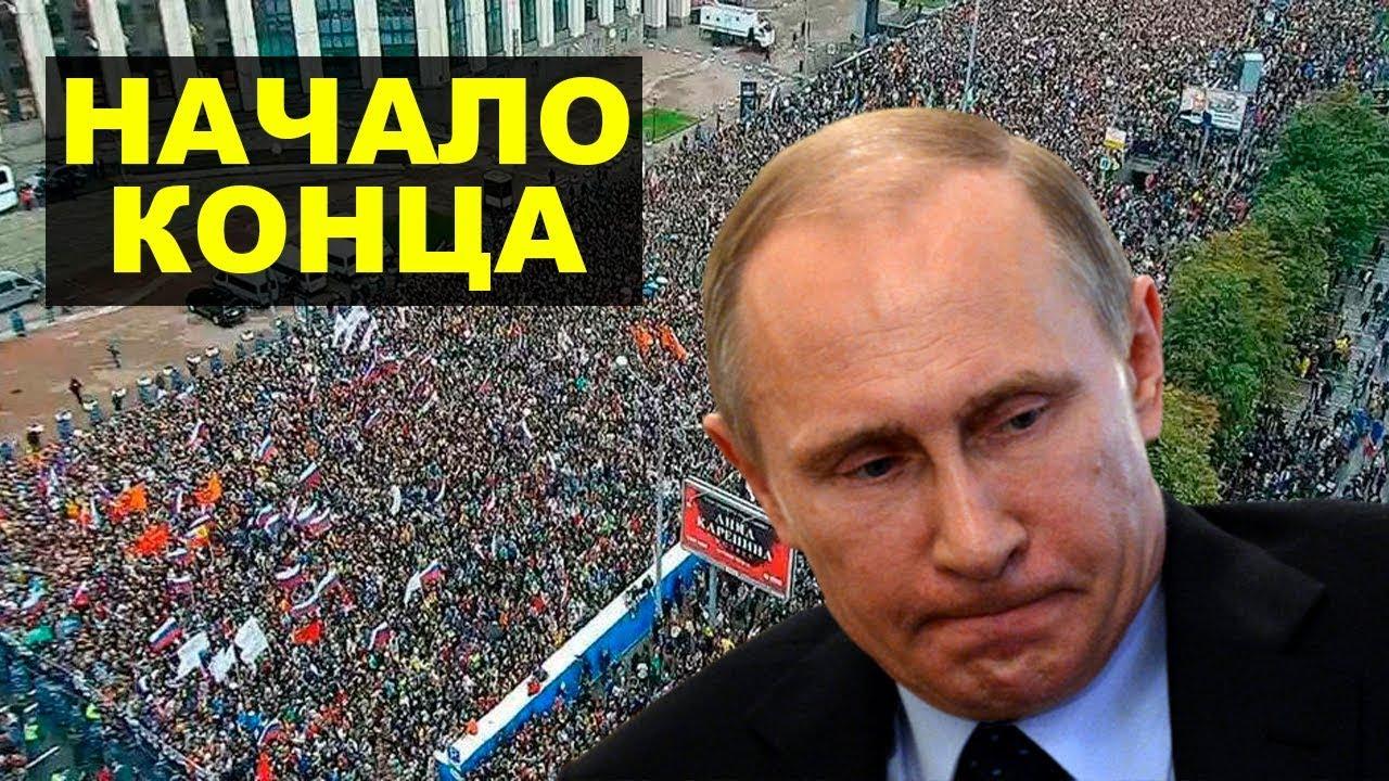 Рекордный митинг поставил Кремль в тупик