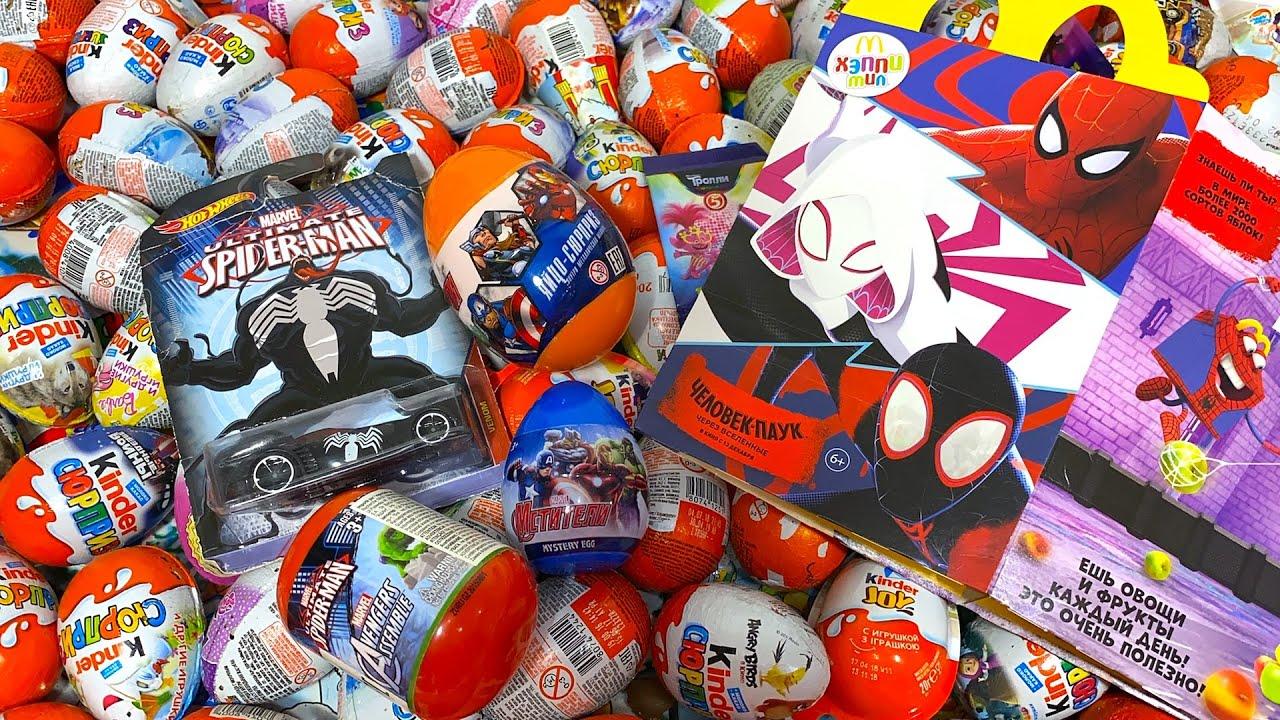 Распаковка Киндер Сюрпризов и Игрушек Человек Паук и Супергерои Марвел. Unboxing Surprise Eggs.