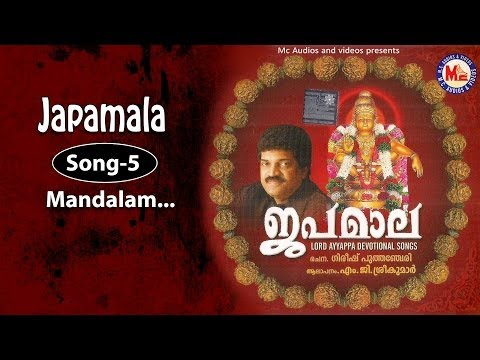 Mandalam - Japamala