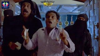 Racha ravi and raghu babu  ultimate comedy scenes | latest telugu comedy scenes | tfc comedy