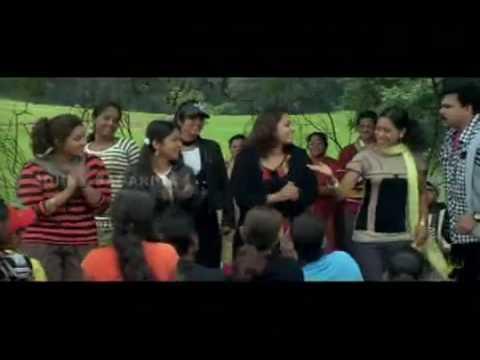 Avane Aano Atho Ivane Aano - Bodyguard Malayalam Movie Songs