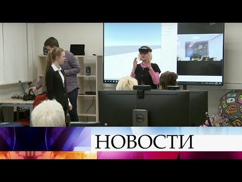 Смотреть фото В Москве стартовала программа обучения современным технологиям людей возрастной группы «50+». новости россия москва