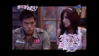 牽牛花開的日子 Chapter 26 thumbnail