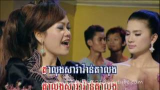 RHM DVD 128 - Sun Sreypich - Saravan Talong