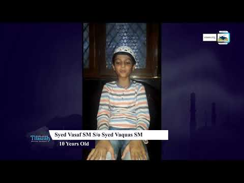 Syed Vasaf S/o Syed Vaquas SM | Learn Quran Tilawah Online Contest, Bhatkal