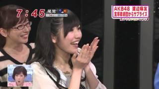 2012.02.29 花組 蘭寿とむ、蘭乃はな、壮一帆、朝夏まなと.