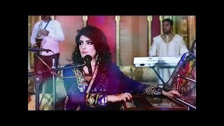 Tumhein Dil Lagi Bhool Jani Pary Gi -  Nazia Iqbal Full Video Songs