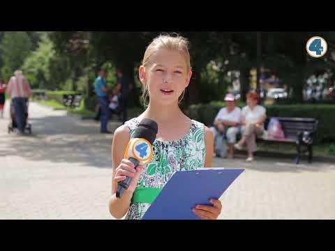 TV-4: Тернопільська погода на 15 серпня 2018 року