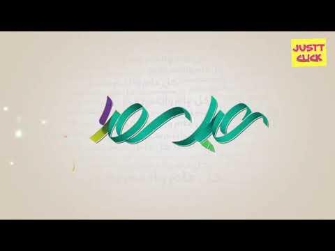 20 Eid Mubarak Wishes Whatsapp Status Video Free Download By