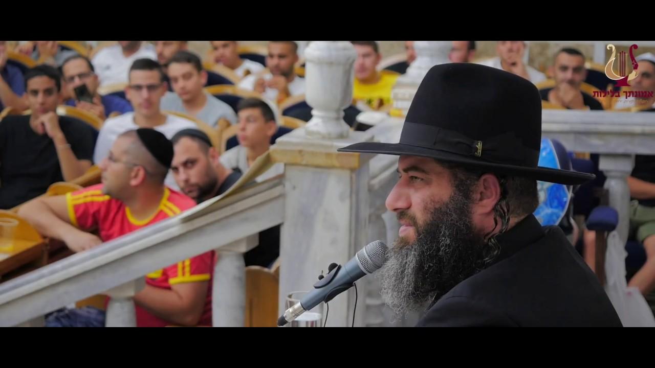 הרב רונן שאולוב - 450,000 ילדים רעבים בישראל !!! חובה לכל יהודי !!!