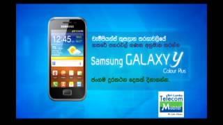Mobitel 4G Super 4s
