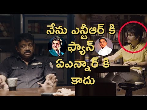 I was always a fan of NTR, not ANR: RGV with Nagarjuna | #Officer