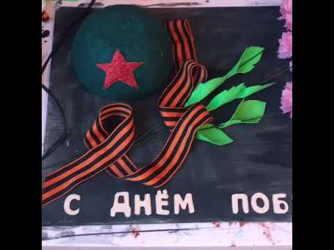 Виртуальная выставка к 75-летию победы в Великой Отечественной войне 1941 — 1945 годов