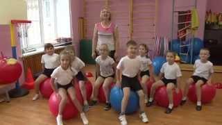 Лучший инструктор по физкультуре ДОО г.о. Электрогорск(Конкурс
