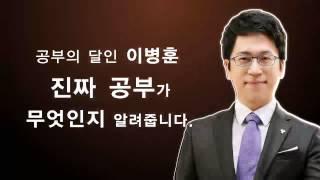 EBS 중학프리미엄_습관 프로젝트_자기주도학습 특강 홍보 영상