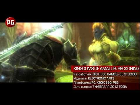Kingdoms of Amalur: Reckoning. Видеообзор