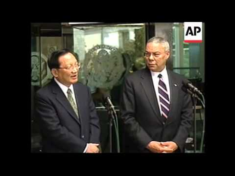 Chinese Foreign Minister comments following Powell meeting.