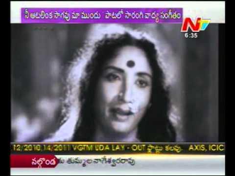 Gulebakavali Katha Movie Completed 50...