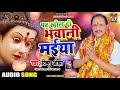 VISHNU OJHA - पट खोल दी भवानी मईया |Pat Khol Di Bhawani Maiya | Devi Geet 2019