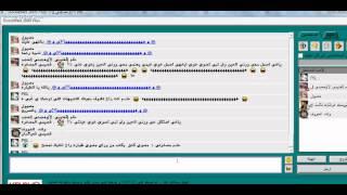 الرد والدعس على حلم العتيبي = مهند الطائف من قبل قصيمي 10