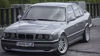 Bmw M5 E34+S85v10///Зло Во Плоти.
