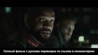 OTRYAD SAMOUBIYC [720p]