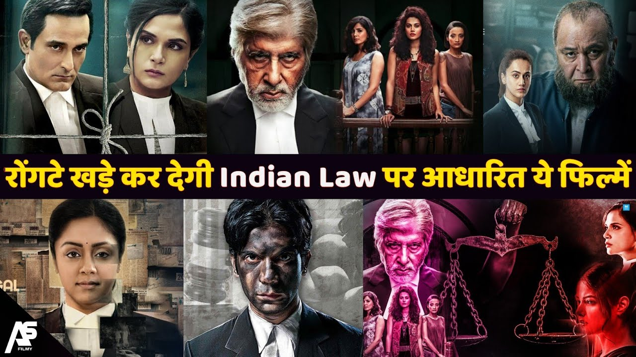 Download Top 10 Indian Suspense Thriller Movies Based on Courtroom Drama   Legal Drama Movies   Law Movies