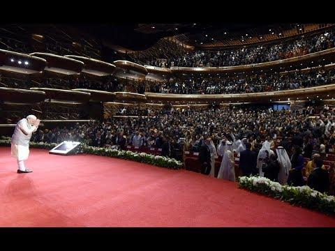 PM Shri Narendra Modi addresses community programme in Dubai: 11.02.2018