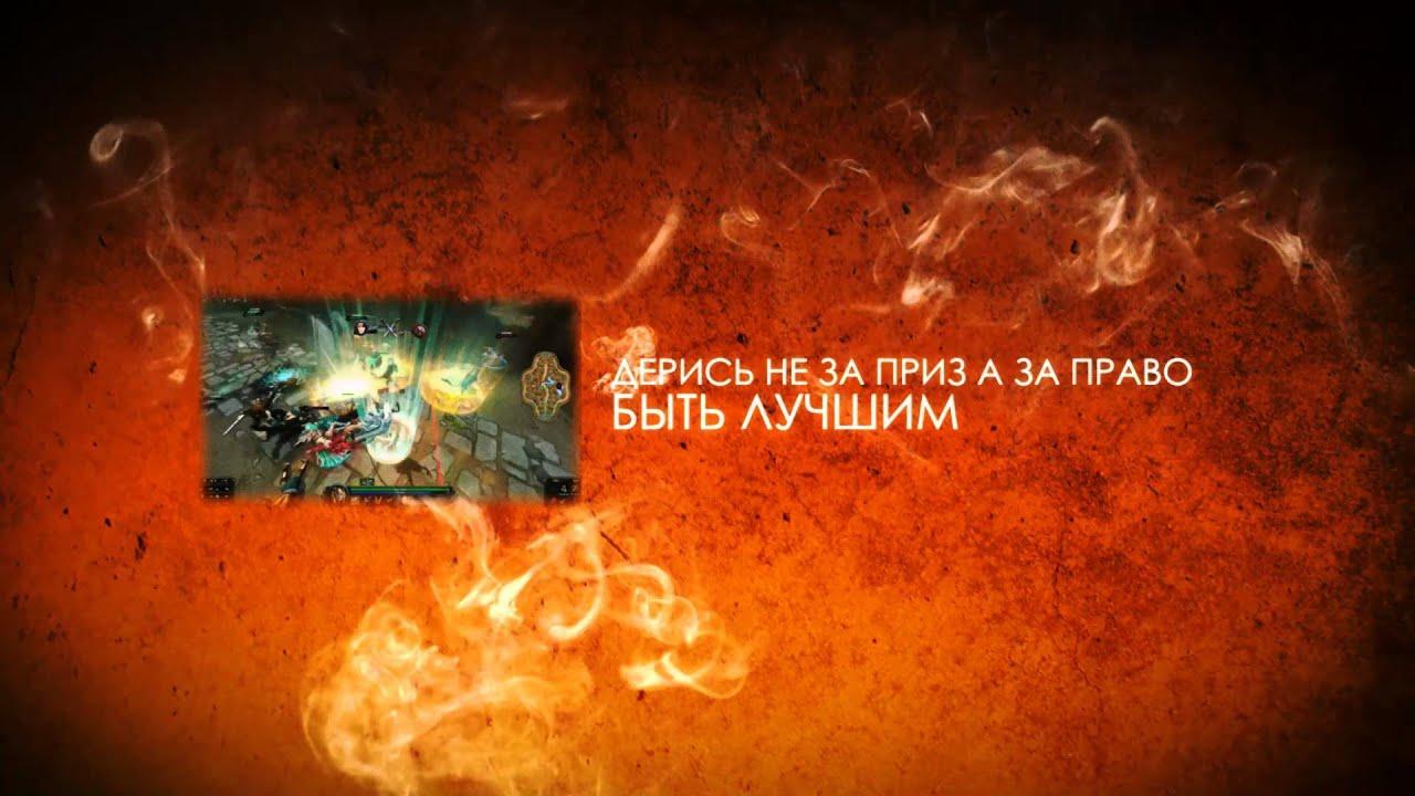 Forex mmcis ru tournaments promo