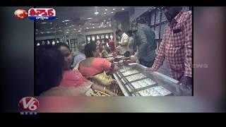 Woman Drug Inspector Held For Taking Gold Necklace As Bribe | Teenmaar News  Telugu News