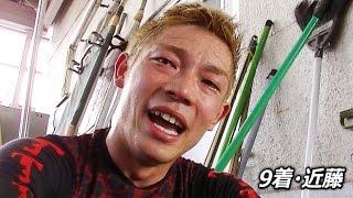 岡本総選手の初Vに貢献した近藤良太が男泣き!