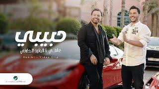 Assi El Hallani ... Habibi - Video Clip | عاصي و الوليد الحلاني ... حبيبي - فيديو كليب