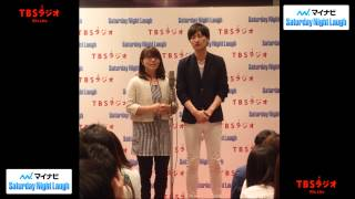 TBSラジオ 「マイナビ・サタデーナイトラフ」(毎週土曜・深夜0:00~0...