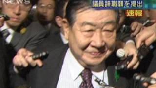 自民・若林元農林水産大臣が議員辞職願を提出(10/04/02)