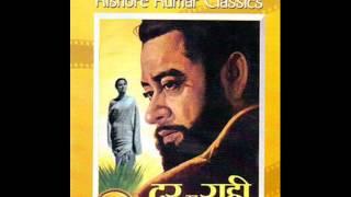 Jeevan se na haar o jeene waale Door ka Rahi kishore Kumar Anil Jain Ajmer