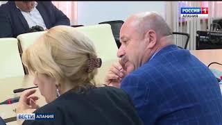 видео Владикавказ-Северная Осетия::Медицинский портал РСО