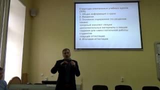 Moodle в вузе: дистанционная поддержка обучения и примеры использования