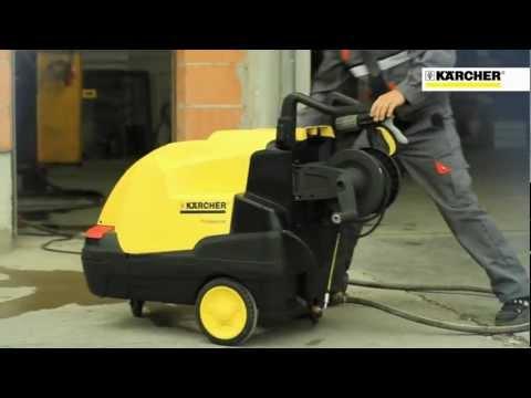 Karcher новая мойка с подогревом воды HDS-C